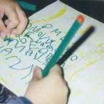 Qué es la disgrafía y cómo podemos detectarla de manera precoz en nuestros alumnos