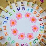 Aprendiendo las letras con un divertido juego: La ruleta de las letras.