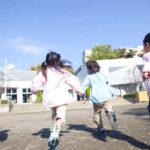 La importancia de los primeros días en la escuela