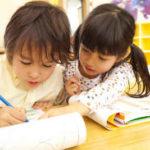 ¿Qué es la dislexia? Propuestas de actividades para los alumnos disléxicos.