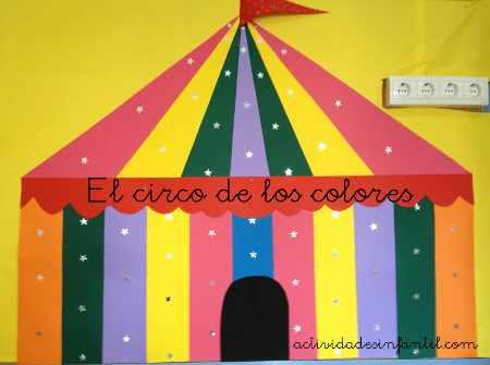 circo-colores-1